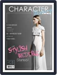Character Wedding 皖美誌 (Digital) Subscription March 28th, 2019 Issue