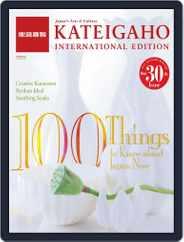 KATEIGAHO INTERNATIONAL JAPAN EDITION (Digital) Subscription September 18th, 2012 Issue
