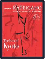 KATEIGAHO INTERNATIONAL JAPAN EDITION (Digital) Subscription March 11th, 2013 Issue