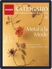 KATEIGAHO INTERNATIONAL JAPAN EDITION (Digital) Subscription September 9th, 2013 Issue