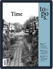 Topos (Digital) Subscription September 1st, 2017 Issue