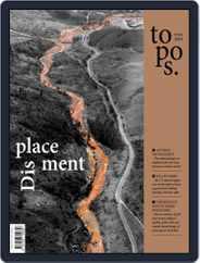 Topos (Digital) Subscription September 3rd, 2019 Issue