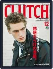 Clutch Magazine 日本語版 (Digital) Subscription October 29th, 2017 Issue