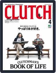 Clutch Magazine 日本語版 (Digital) Subscription March 2nd, 2018 Issue