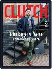 Clutch Magazine 日本語版 (Digital) Subscription January 1st, 2019 Issue