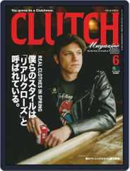 Clutch Magazine 日本語版 (Digital) Subscription April 29th, 2019 Issue