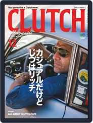 Clutch Magazine 日本語版 (Digital) Subscription October 29th, 2019 Issue