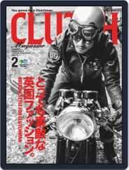 Clutch Magazine 日本語版 (Digital) Subscription December 27th, 2019 Issue