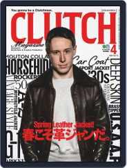 Clutch Magazine 日本語版 (Digital) Subscription February 22nd, 2020 Issue