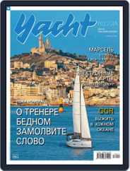 Yacht Russia (Digital) Subscription November 1st, 2018 Issue