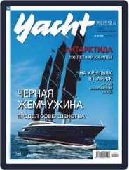 Yacht Russia (Digital) Subscription December 1st, 2019 Issue