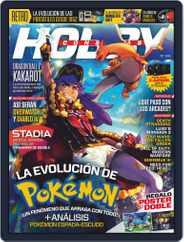 Hobby Consolas (Digital) Subscription December 1st, 2019 Issue