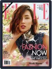 ELLE Australia (Digital) Subscription June 21st, 2015 Issue