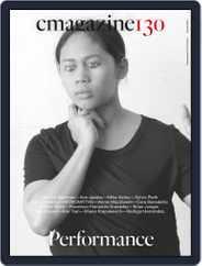 C (Digital) Subscription June 13th, 2016 Issue