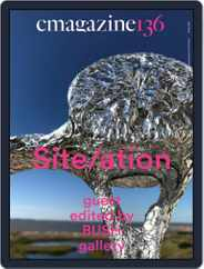 C (Digital) Subscription January 1st, 2018 Issue