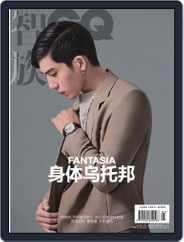 Gq 智族 (Digital) Subscription April 17th, 2019 Issue