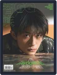Gq 智族 (Digital) Subscription March 17th, 2020 Issue