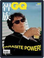 Gq 智族 (Digital) Subscription April 17th, 2020 Issue