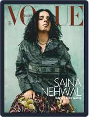 VOGUE India (Digital) Subscription February 1st, 2020 Issue