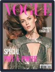 Vogue Paris (Digital) Subscription March 1st, 2019 Issue
