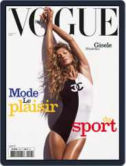 Vogue Paris (Digital) Subscription June 1st, 2019 Issue
