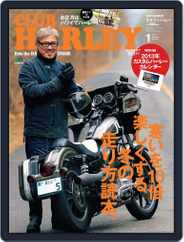 Club Harley クラブ・ハーレー (Digital) Subscription December 20th, 2012 Issue