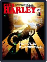 Club Harley クラブ・ハーレー (Digital) Subscription February 7th, 2013 Issue