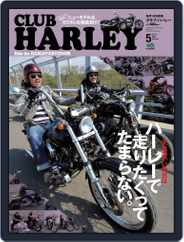 Club Harley クラブ・ハーレー (Digital) Subscription April 25th, 2013 Issue