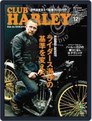 Club Harley クラブ・ハーレー (Digital) Subscription November 21st, 2013 Issue