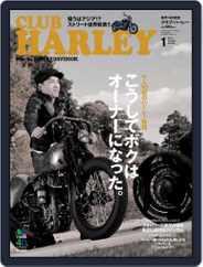 Club Harley クラブ・ハーレー (Digital) Subscription December 16th, 2013 Issue