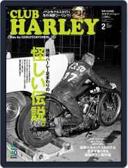 Club Harley クラブ・ハーレー (Digital) Subscription January 22nd, 2014 Issue