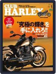 Club Harley クラブ・ハーレー (Digital) Subscription December 20th, 2017 Issue
