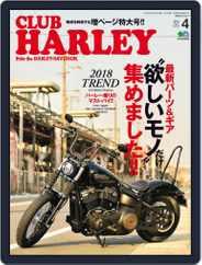 Club Harley クラブ・ハーレー (Digital) Subscription March 14th, 2018 Issue
