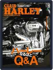 Club Harley クラブ・ハーレー (Digital) Subscription April 19th, 2018 Issue