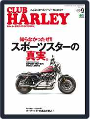 Club Harley クラブ・ハーレー (Digital) Subscription August 19th, 2018 Issue