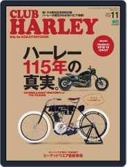 Club Harley クラブ・ハーレー (Digital) Subscription October 18th, 2018 Issue