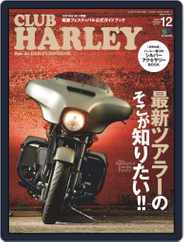 Club Harley クラブ・ハーレー (Digital) Subscription November 19th, 2018 Issue