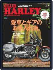 Club Harley クラブ・ハーレー (Digital) Subscription December 19th, 2018 Issue