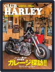 Club Harley クラブ・ハーレー (Digital) Subscription January 17th, 2019 Issue