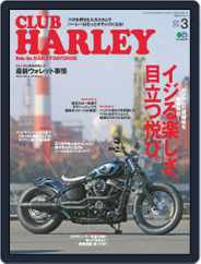 Club Harley クラブ・ハーレー (Digital) Subscription February 19th, 2019 Issue
