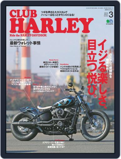 Club Harley クラブ・ハーレー February 19th, 2019 Digital Back Issue Cover