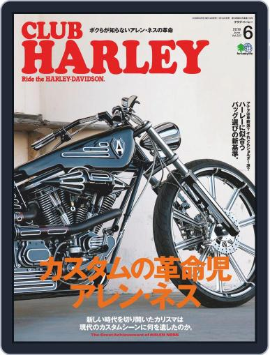 Club Harley クラブ・ハーレー May 17th, 2019 Digital Back Issue Cover