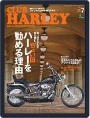 Club Harley クラブ・ハーレー (Digital) Subscription June 19th, 2019 Issue