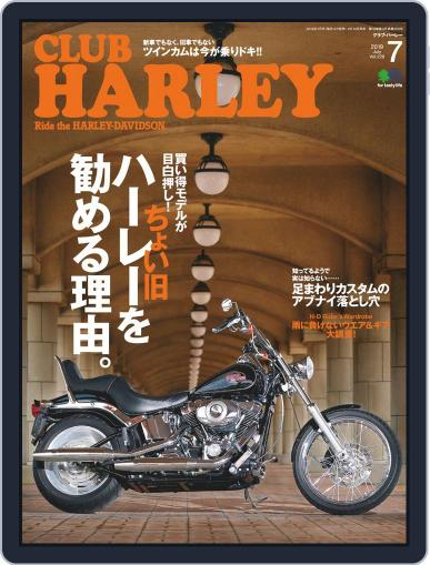 Club Harley クラブ・ハーレー June 19th, 2019 Digital Back Issue Cover