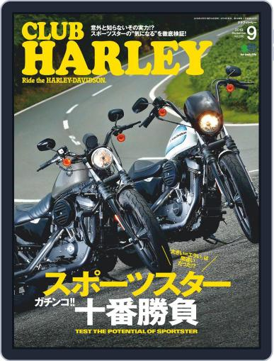 Club Harley クラブ・ハーレー August 16th, 2019 Digital Back Issue Cover