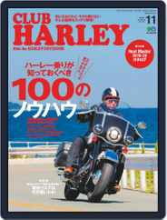 Club Harley クラブ・ハーレー (Digital) Subscription October 17th, 2019 Issue