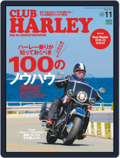 Club Harley クラブ・ハーレー October 17th, 2019 Digital Back Issue Cover