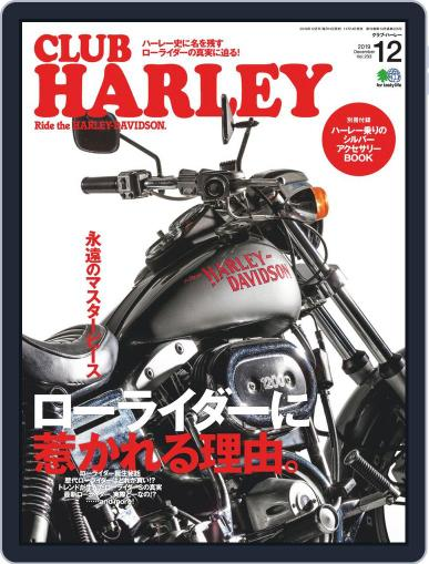 Club Harley クラブ・ハーレー November 19th, 2019 Digital Back Issue Cover