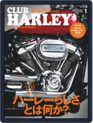 Club Harley クラブ・ハーレー (Digital) Subscription December 19th, 2019 Issue