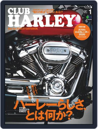 Club Harley クラブ・ハーレー December 19th, 2019 Digital Back Issue Cover